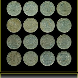 1980 1981 One Rupee Old Big Coin Bombay Mints - 16 Coins - Best Buy