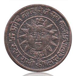 """Old Token Coin - SACH BOLO SACH TOLO – """"SUN"""""""