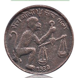 "Old Token Coin - SACH BOLO SACH TOLO – ""SUN"" Worth Collecting"
