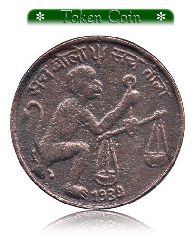 """Old Token Coin - SACH BOLO SACH TOLO – """"SUN"""" Worth Collecting"""