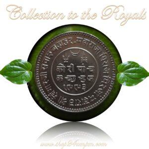 1936 1 Rupee King Edward VIII -Kutch State - Gujarat Silver Coin