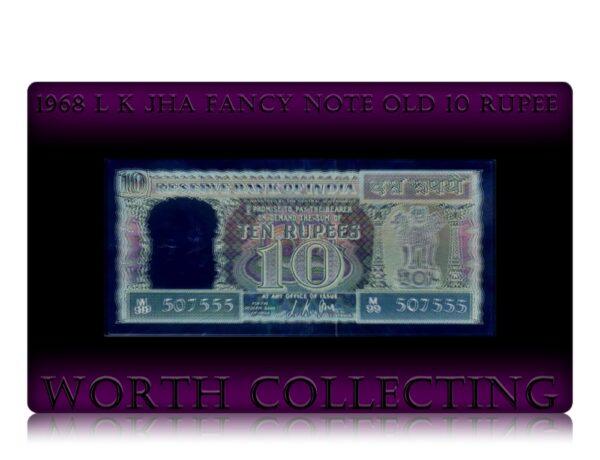 1968 D11 10 RUPEE OLD NOTE L K JHA M99 507555 -Best Buy