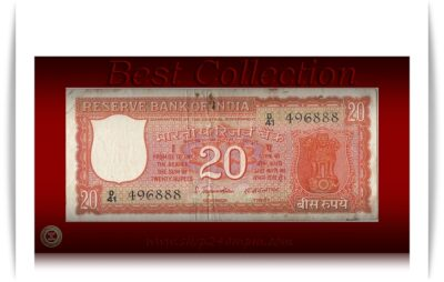 1972 E3 20 Rupee Note with Open Lotus S.Jagannathan D41 496888 Hard - Worth if Collected