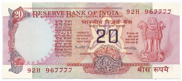 1983 E9 Orange 20 Rupee UNC Note Dr Manmohan Singh with Fancy Number Collection A Inset -92H 967777