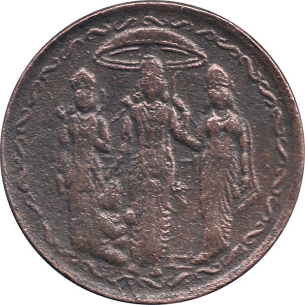 Sri Rama Sita Laxman - Hanuman Token Coin - Best Buy