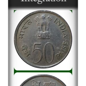 982 50 Paise Republic India National Integration Coin