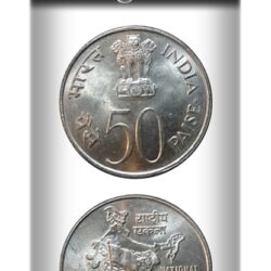 1982 50 Paise Republic India National Integration Coin Bombay Mint