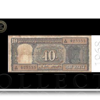 1968 D11 Old 10 Rupee Note Plain Inset L.K.JHA