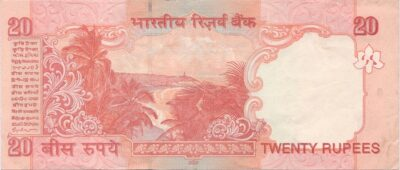 E24 2007 20 Rupee Old UNC Note - Dr Y V Reddy  - Best Buy