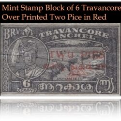 Mint Stamps 2 Pice Block of 6 Travancore - Over Printed in Red