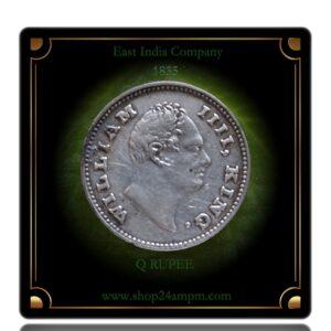 1835 East India Company Quarter Rupee King William