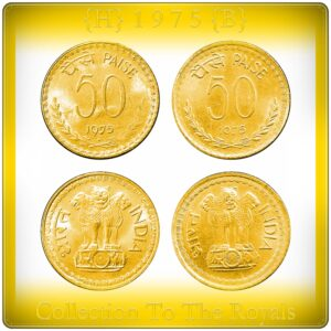 1975 50 Paise Republic India Coin Bombay & Hyderabad Mint