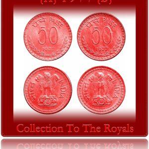 1977 50 Paise Republic India Coin Calcutta & Bombay Mint
