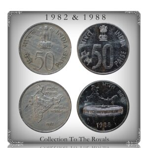 1988 & 1982 50 Paise Republic India National Integration Coin