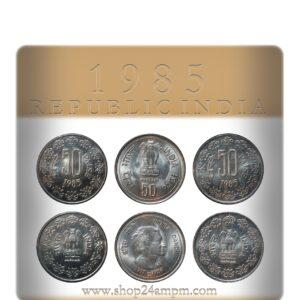 1985 50 Paise Republic India & Indira Gandhi Coin