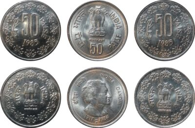 1985 50 Paise Republic India & Indira Gandhi Coin