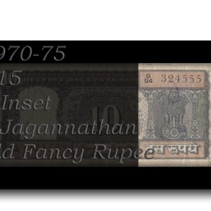 1970-75 D15 10 Rupee Note A Inset S. Jagannathan G94 324555 Worth Collecting