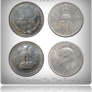 1964 50 Paise Republic India & Jawaharlal Nehru Hindi Legend Coin