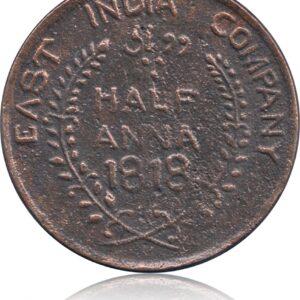 1818 1/2 Half Anna Sri Rama Sita Laxman - Hanuman Token Coin- Best Buy
