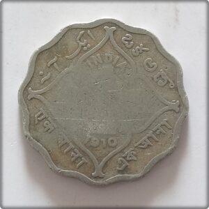 1910 1 Anna Coin British India King Edward VII Calcutta Mint