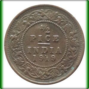 1919 1/2 Half Pice Coin British India King George V Calcutta Mint