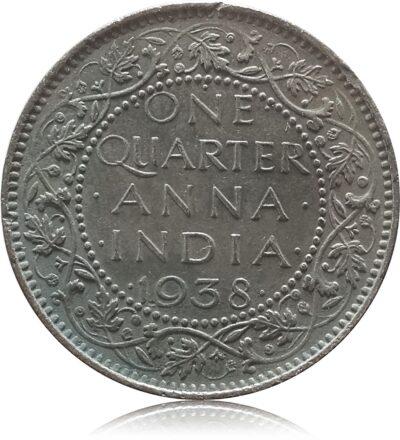1938 1/4 Quarter Anna British India King George VI