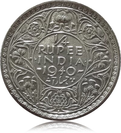 1940 1/4 Quarter Rupee British India King George V