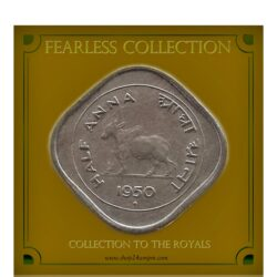 1950 2 Two Anna Royal Bull Coin - Best Buy