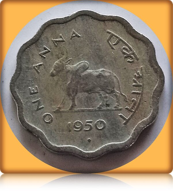 1950 1 One Anna BULL COIN GOVERNMENT OF INDIA