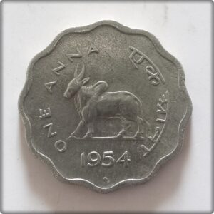 1954 1  One Anna BULL COIN GOVERNMENT OF INDIA - Bombay Mint