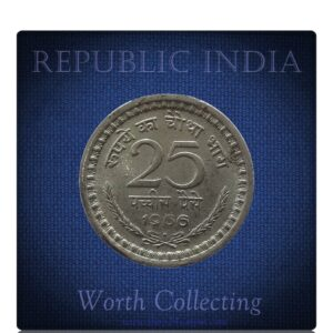 1966 25 Paise Republic Indian Coin Bombay Mint