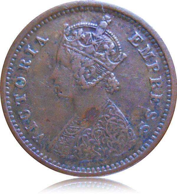 1877 1/12Twelve Anna Victoria Empress Calcutta Mint