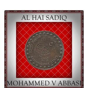 1940 HALF PICE PRINCLY STATE COIN AL HAI SADIO MOHAMMED V