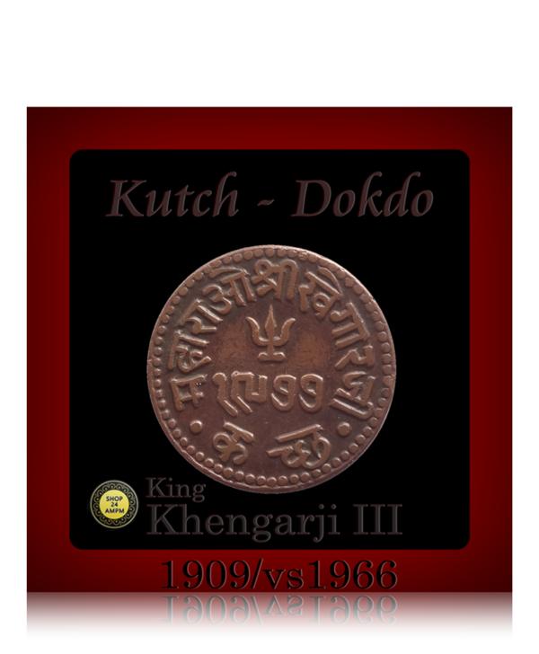 Kutch - Dokdo 1909/vs1966 Kutch King Khengarji III