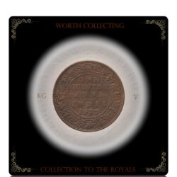 1925 1/4 Quarter Anna British India King George V Bombay Mint