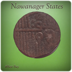 Nawanager State Coin - Old Mugal Copper Coin - Dam Coin