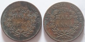 1835 Half Anna East India Comapny - best buy