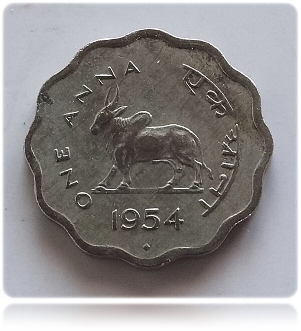 1954 1 One Anna BULL COIN GOVERNMENT OF INDIA