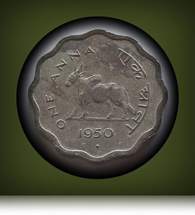 1950 1 One Anna Bull Coin - Best Buy