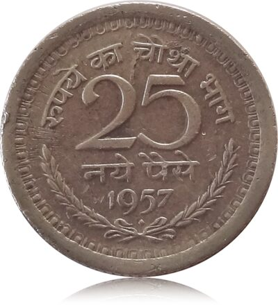 1957 25 Paise Republic India Coin Bombay Mint