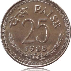 1985 25 Paise Republic India Ottawa Mint - Best Buy
