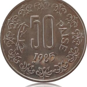 1985 50 Paise Republic India Coin Hyderabad Mint