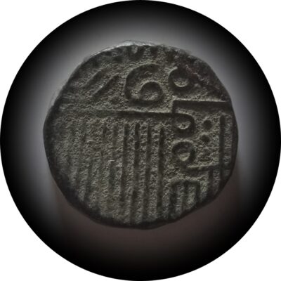 Dokdo Nawanagar State Hammered Copper Coin