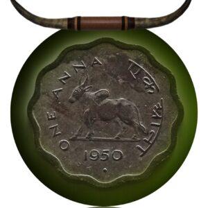1950 1 One Anna Bull Coin - Best Buy