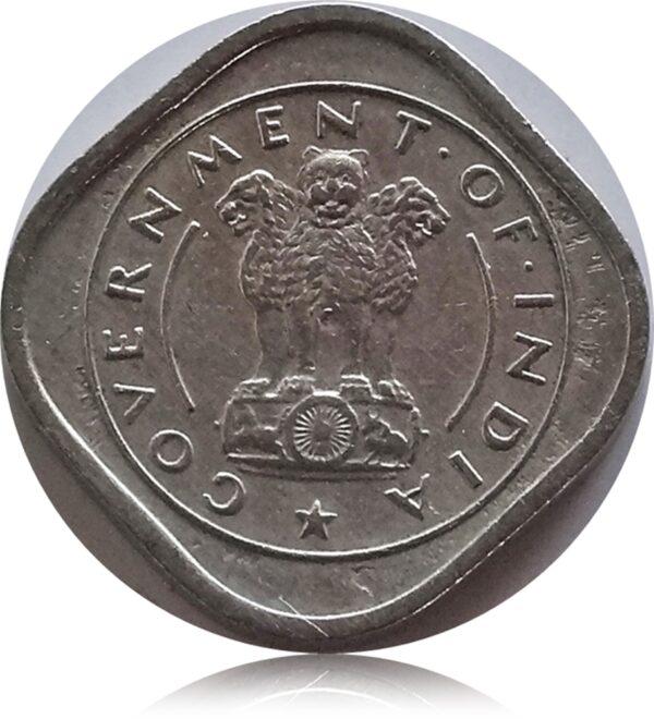 1950 2 Two Annas Royal Bull Coin - Best Buy