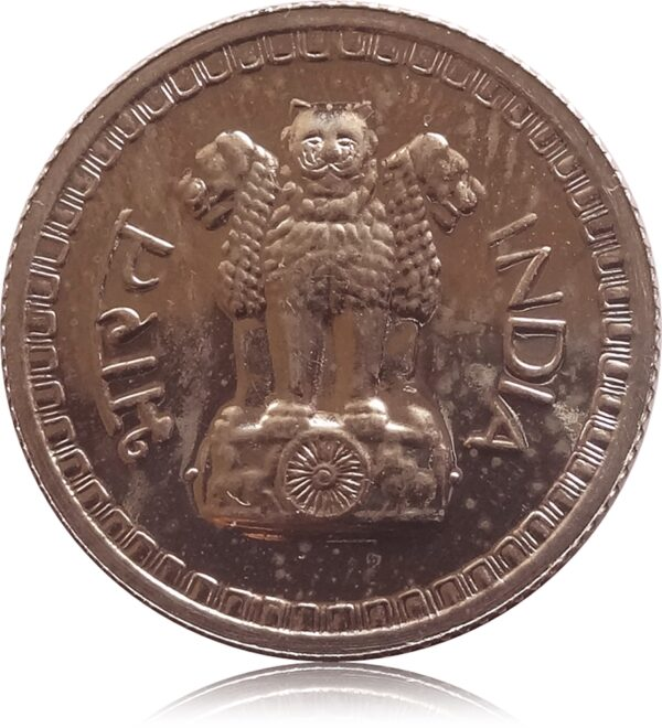 1973 25 Paise Republic India Coin Bombay Mint
