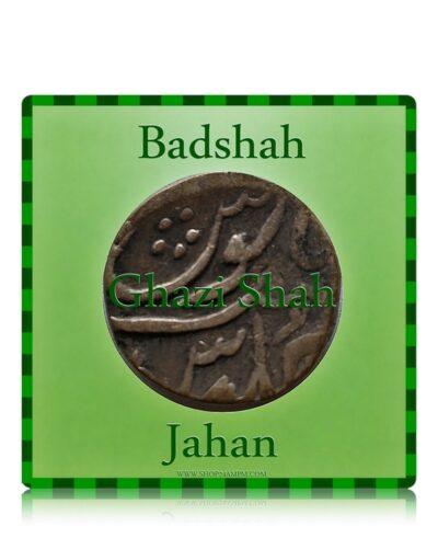 Sikka Mubarak Badshah Ghazi Muhammad Shah Old Silver Coin