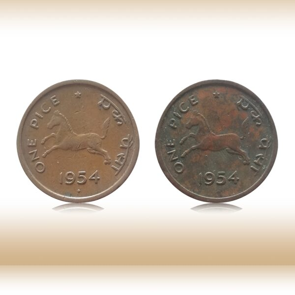1954 Republic India 1 Pice Horse Coin