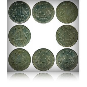 Old Big Dabu 1 Rupee Republic India Coins