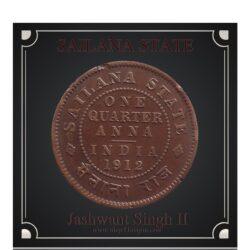 1912 1/4 Quarter Anna Jashwant Singh II Sailana State Coin
